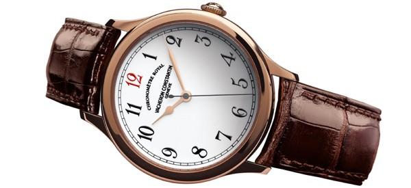 Chronomètre Royal 1907 Vacheron Constantin