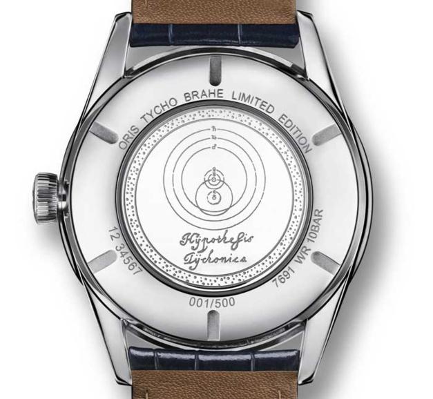 Oris Tycho Brahe Limited Edition