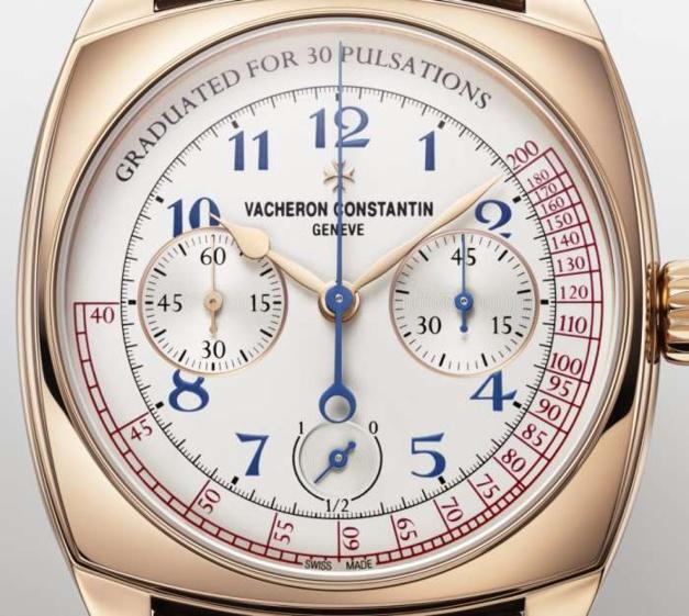 Vacheron Constantin Harmony Chronographe Calibre 3300