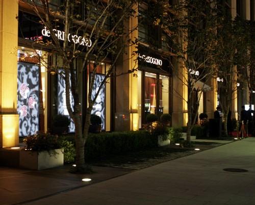 Boutique de Grisogono à Tokyo
