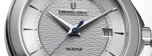 Microtor UG 101