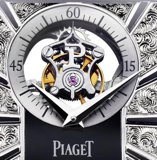 Emperador Piaget