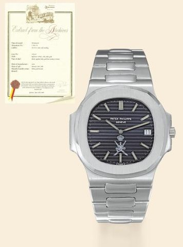 Patek Philippe Nautilus Omani (Photo Antiquorum)