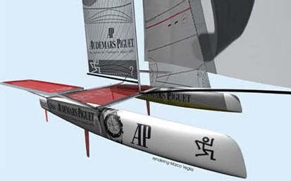 Un bateau Royal Oak va tenter de battre le record de la traversée de l'Atlantique début 2008