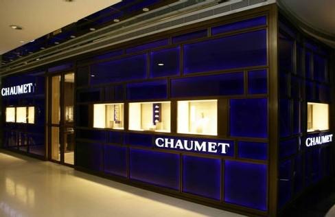 Boutique Chaumet à Shanghai