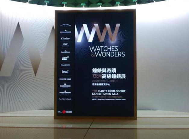 Amateurs de montres... Qui êtes-vous ?