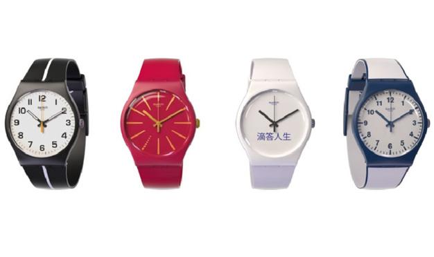 Montre connectée : Swatch aurait déposé 173 brevets