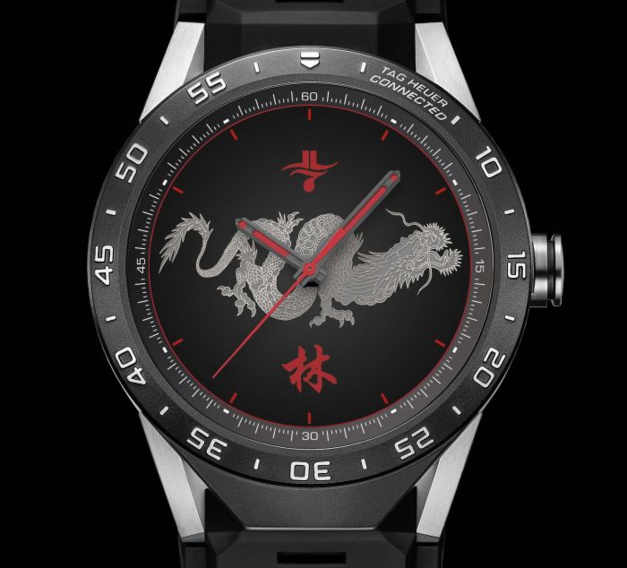 watch face de Jeremy Lin