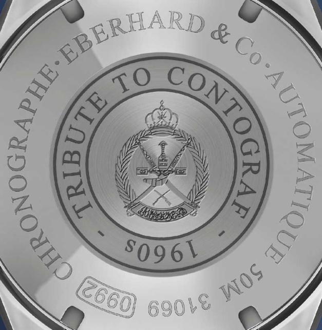 Eberhard & Co : fournisseur du sultanat d'Oman