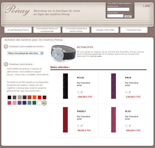 Poiray commercialise ses lanières de montres sur le web