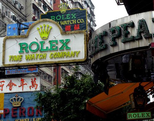Enseignes Rolex à Hong-Kong