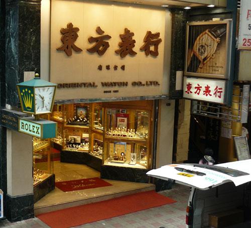 Hong-Kong : une ville en mouvement perpétuel où le temps palpite au rythme des Rolex