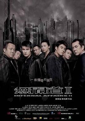 Affiche du film Infernal Affairs 2