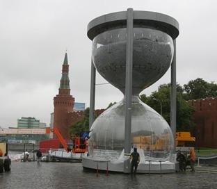 Inauguration du plus grand sablier du monde à Moscou