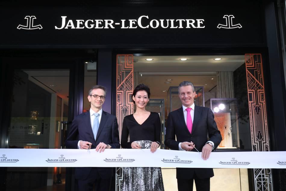 Jaeger-LeCoultre ouvre sa première boutique à Tokyo