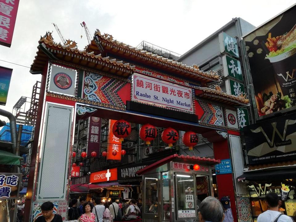 Wang Yung Chang Clock & Watch : le plus ancien magasin de montres vintage à Taipei