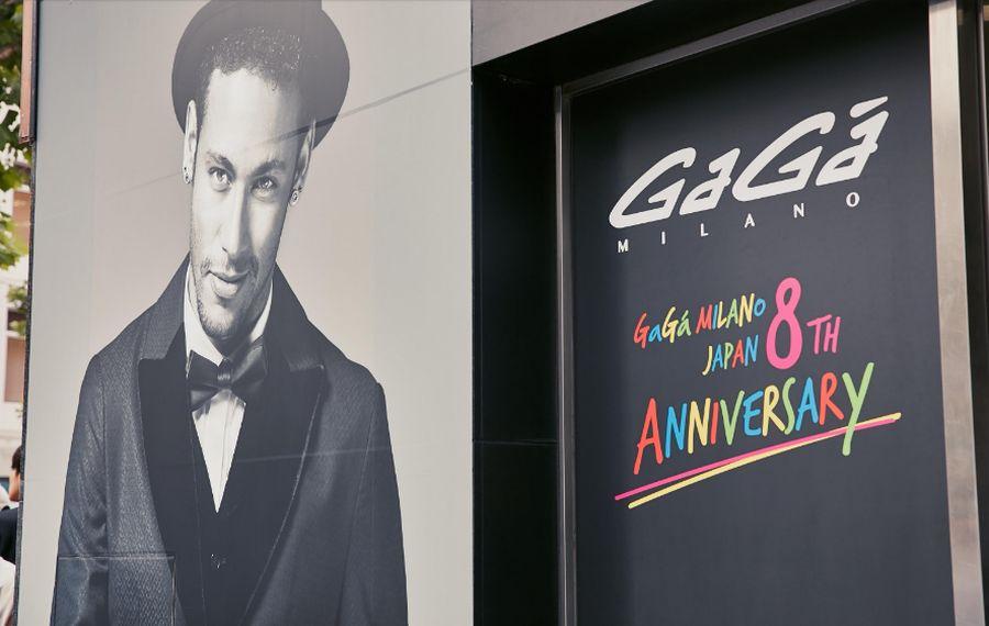 Neymar Jr s'affiche en Gaga Milano