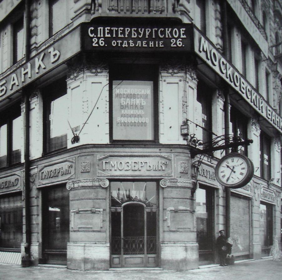 Moser Venturer XL Stoletniy Krasniy : série limitée en hommage à Octobre 1917