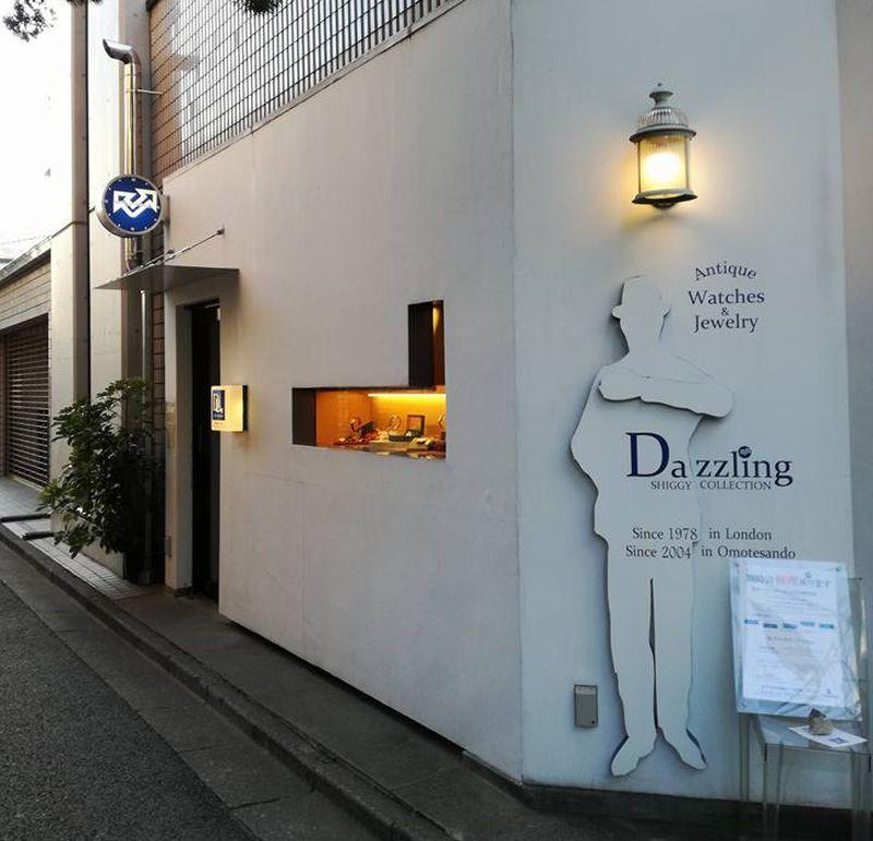 Omotesandō : Dazzling, belle adresse tokyoïte pour les montres vintage