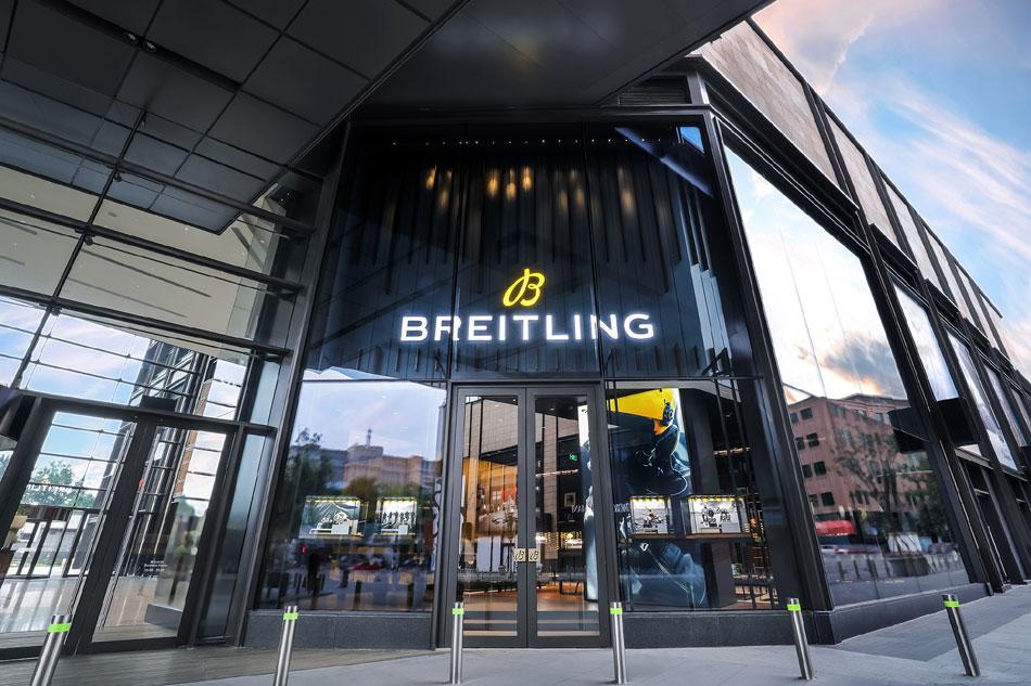 Breitling ouvre une boutique exclusive à Beijing