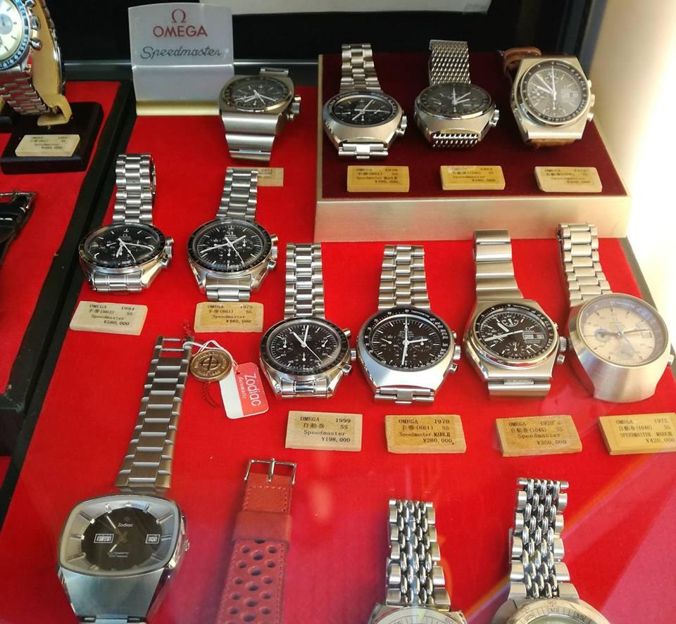 Shibuya : Item, le paradis des amateurs de montre vintage à Tokyo