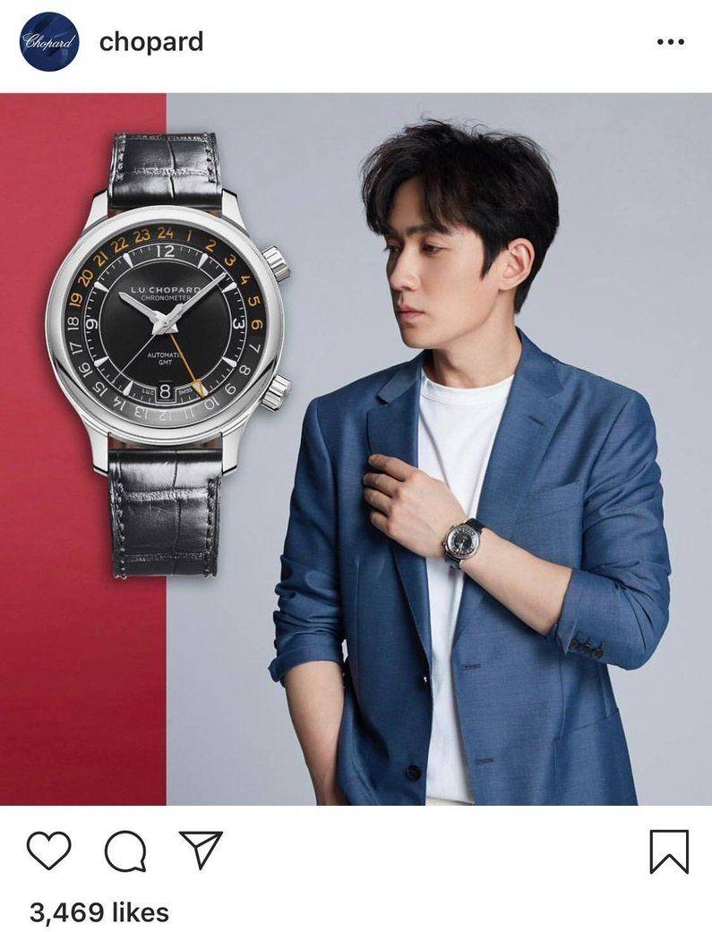 Zhu Yilong pour Chopard