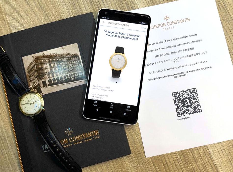 Vacheron Constantin Blockchain