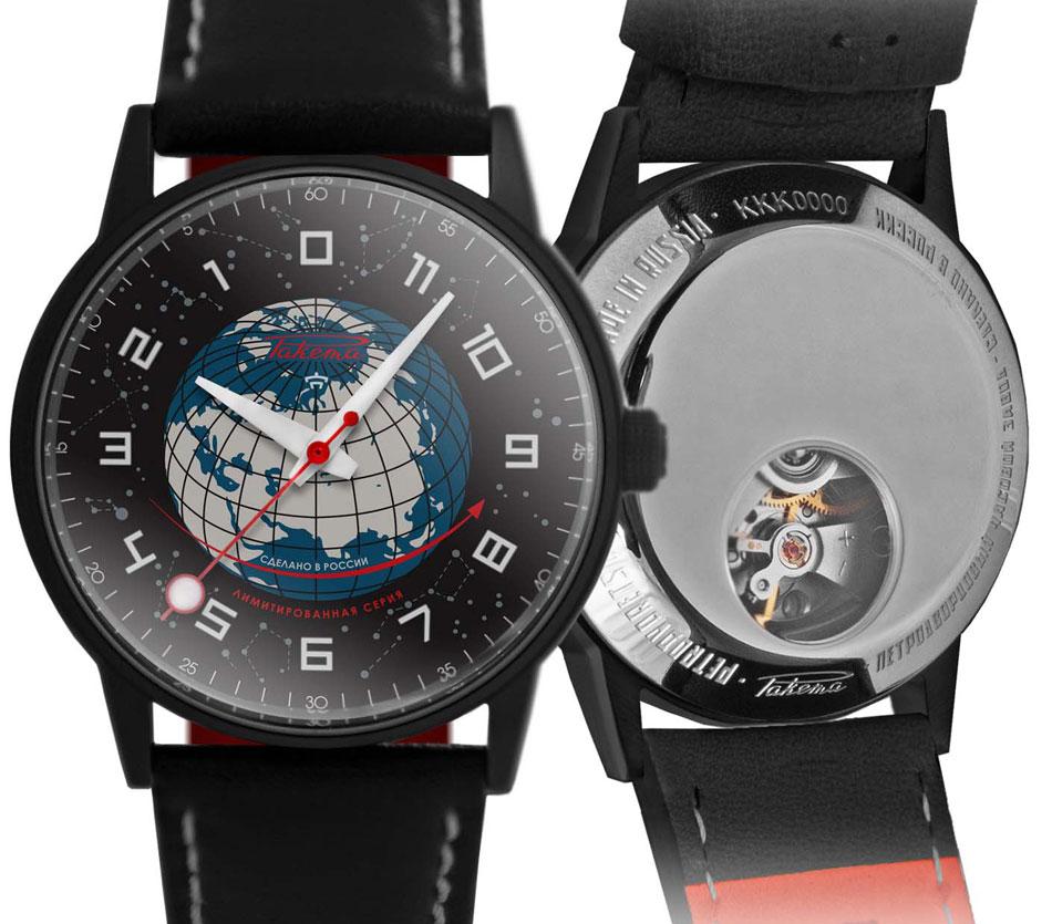 Code Russe Raketa : l'art de l'heure à l'envers