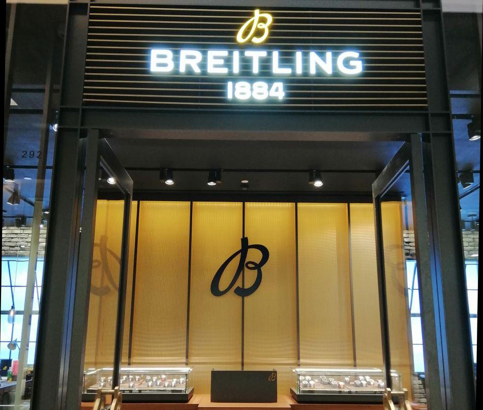 Hong-Kong : ouverture d'une boutique Breitling dans un outlet