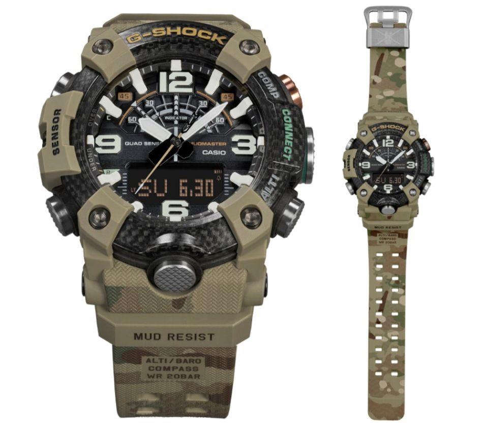 G-Shock Mudmaster : édition spéciale pour l'armée britannique