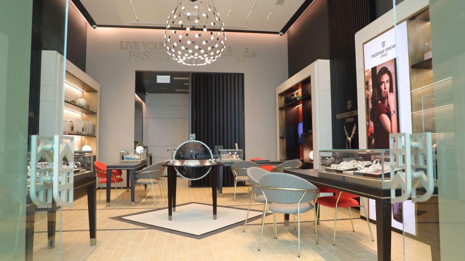 Frédérique Constant boutique Doha Qatar