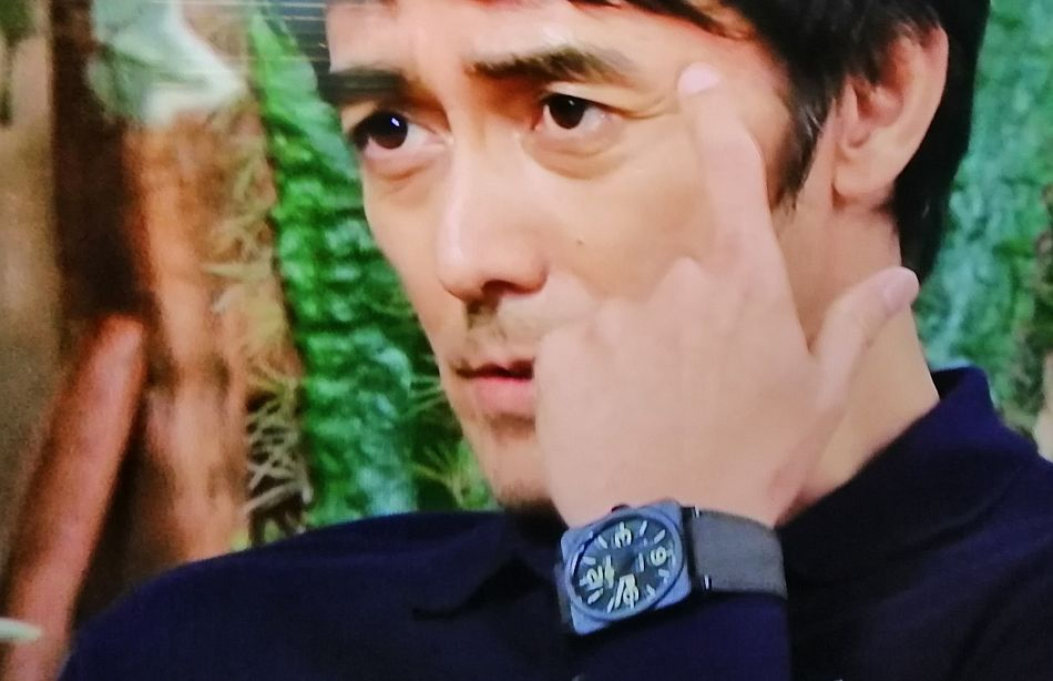 He who can't marry : Hiroshi Abe porte une BR03 Bell & Ross