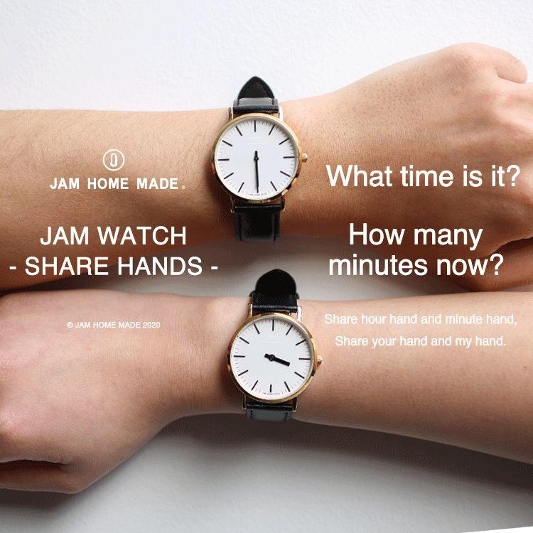 Share de Jam Home Made : le temps de l'union