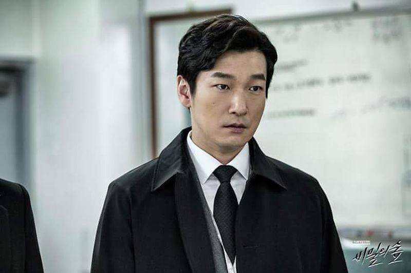 Stranger Cho Seung-woo DR