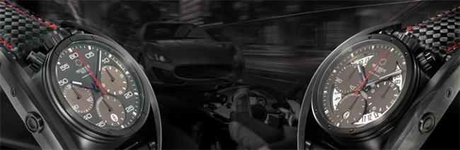 Meccaniche Veloci Chrono Driver