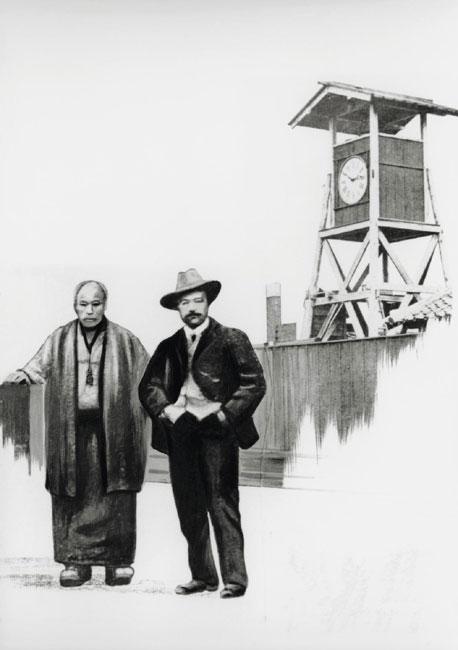 François Perregaux et Hanzo, son ami et assistant (Archives Girard-Perregaux)