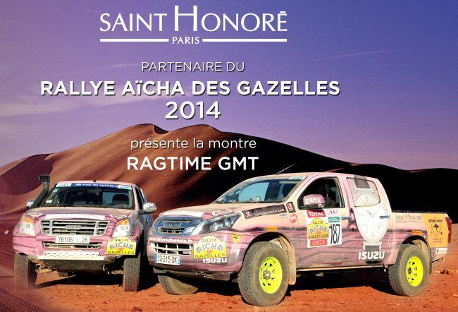 Ragtime GMT Saint Honoré : la montre du Rallye Aïcha des Gazelles 2014
