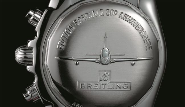Breitling Chronomat Airborn gravure du fond de boite