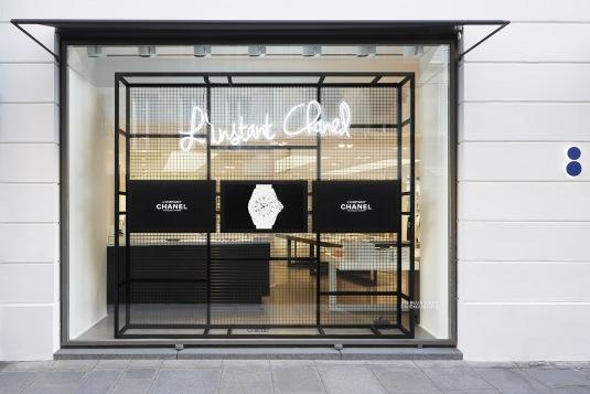 Colette : L'Instant Chanel en vitrine