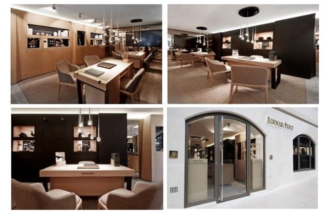 Audemars Piguet : ouverture d'une boutique exclusive à Monaco