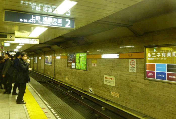 Dans le métro de Tokyo