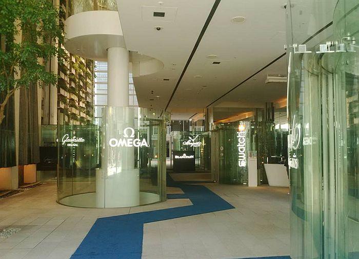 Nicolas G. Hayek Center, Tokyo
