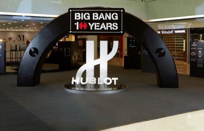 Hublot : lancement du Big Bang Tour à Hong Kong