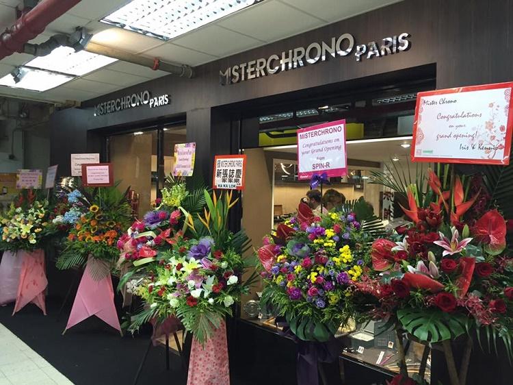 MisterChrono : inauguration officielle de la boutique de Hong Kong