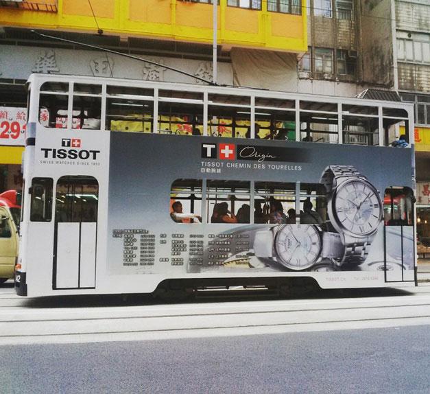 Tissot s'offre une ballade en tram à Hong Kong