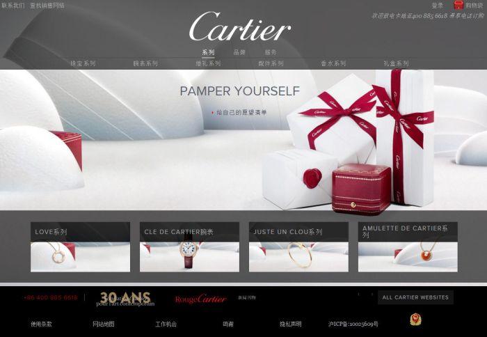 Chine : Cartier se lance dans le e-commerce