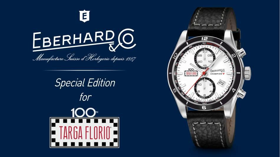 Eberhard & Co : édition spéciale Targa Florio