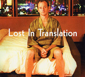 Lost in translation : Bill Murray porte une Rolex Datejust