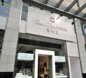 Carl F. Bucherer inaugure trois nouvelles boutiques en Asie