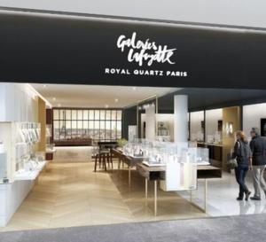 Royal Quartz devient Galeries Lafayette Royal Quartz